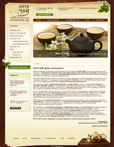 ОПТО ЧАЙ, разработка сайта под ключ