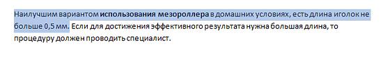 ошибки копирайтеров etxt